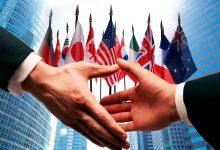 Diplomado sobre Negociaciones Comerciales Internacionales