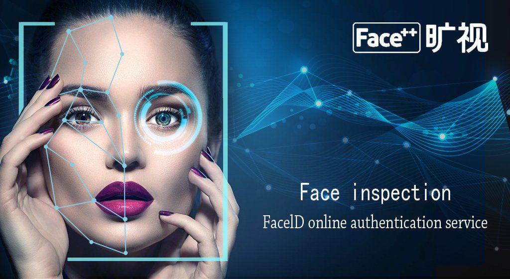 Face++ tecnología china