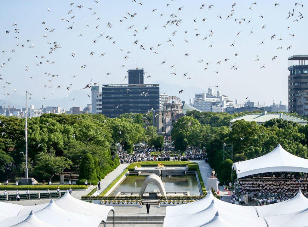 Hiroshima (foto actual)