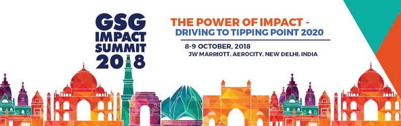 GSG Impact Summit 2018