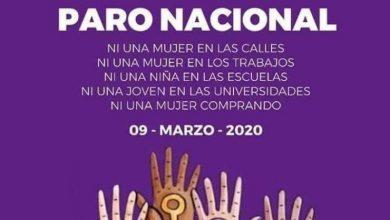 Photo of Mujeres ¿Qué haremos el 9 de marzo?  #UnDíaSinNosotras #YoenElParo